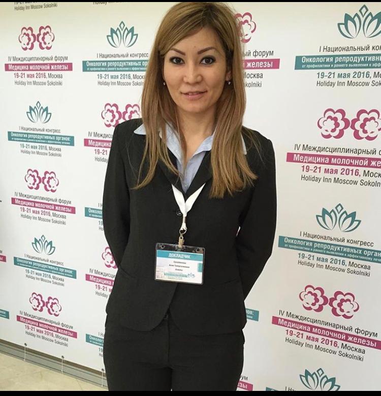 (RU) Наш врач-онкогинеколог из центра онкогинекологии, Сулейменова Асем Толеугазиновна, выиграла грант