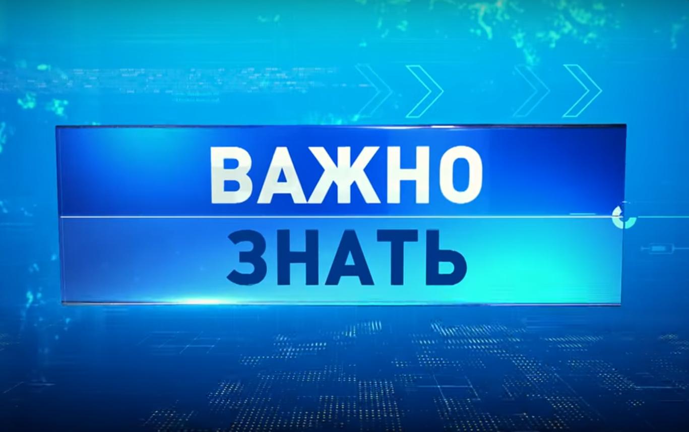Директор КазНИИОиР рассказала о скрининге по онкологии в прямом эфире канала Хабар
