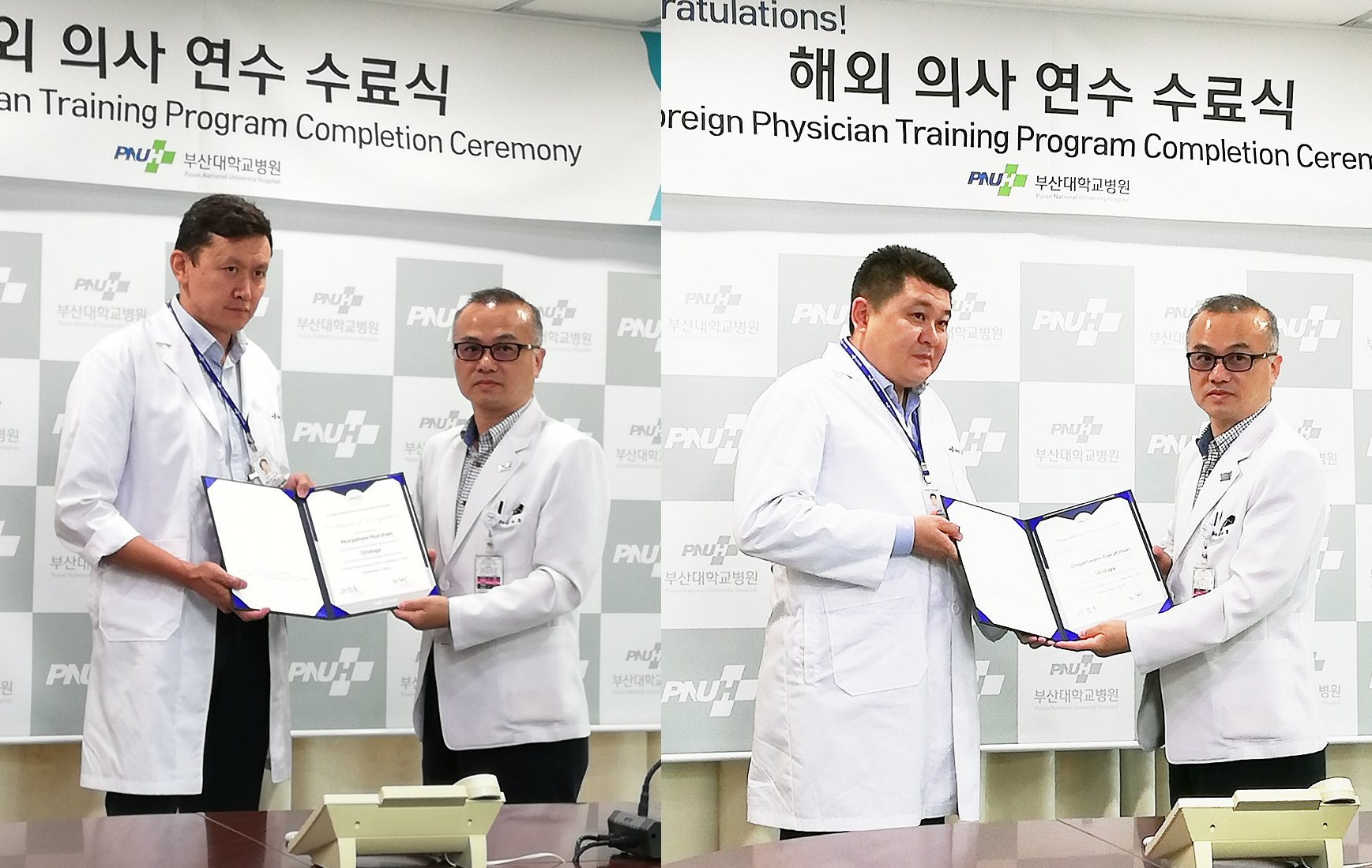 Казахстанские онкохирурги прошли обучение в Южной Корее