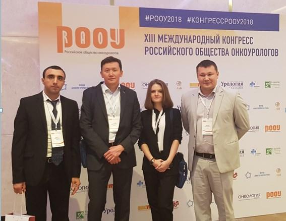 Участие врачей КазНИИОиР в XIII Международном Конгрессе Российского общества онкоурологов