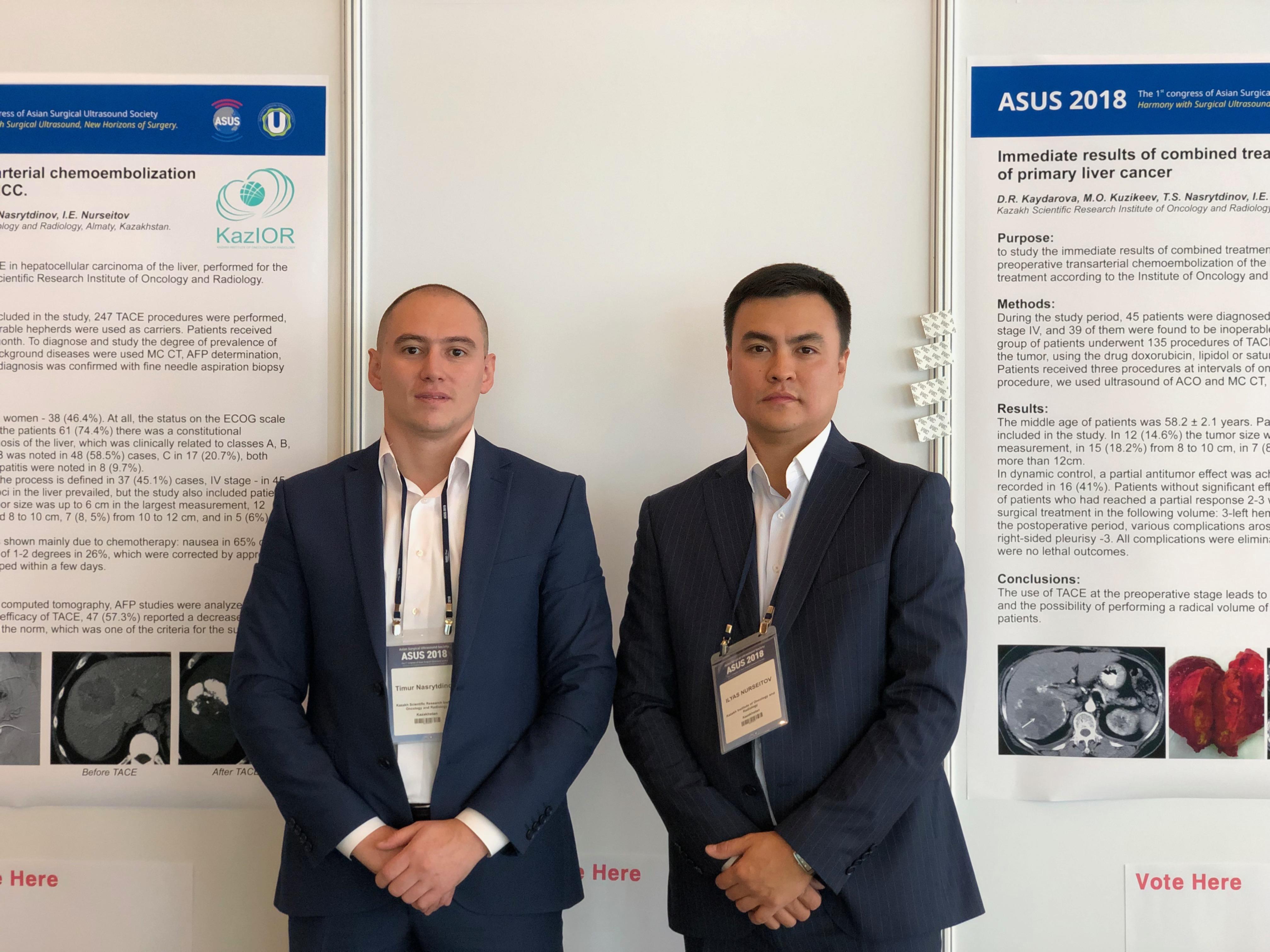 Сотрудники КазНИИОиР посетили Конгресс хирургического ультразвукового общества Азии в г. Сеул