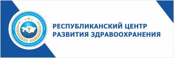 рцэз_рус