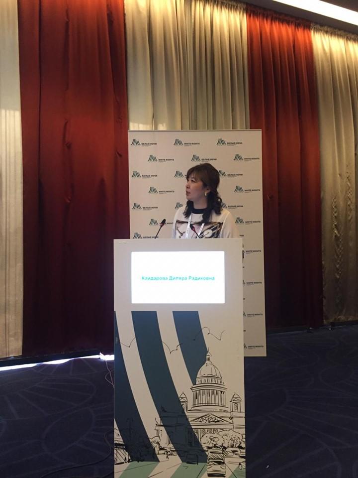 Международный онкологический форум «Белые ночи» в Санкт-Петербурге