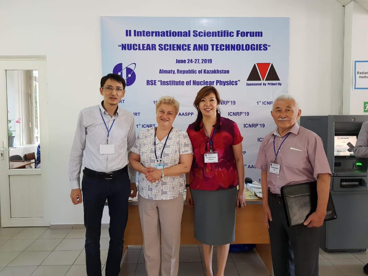Международная конференция «Ядерная и радиационная физика»
