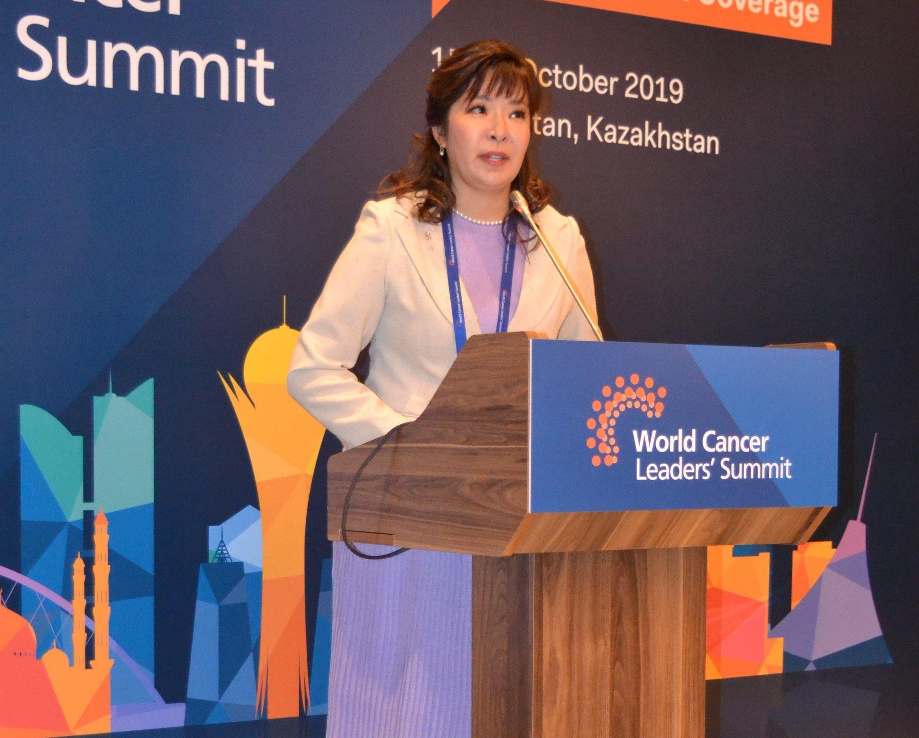 В Нур-Султане начал работу Всемирный Саммит лидеров в онкологии – World Cancer Leaders' Summit – 2019