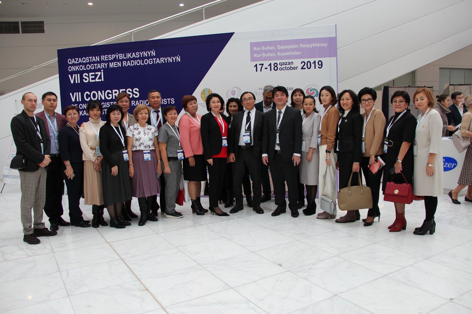 17-18 октября 2019 года в г. Нур-Султан проходит VII Съезд онкологов и радиологов РК с международным участием