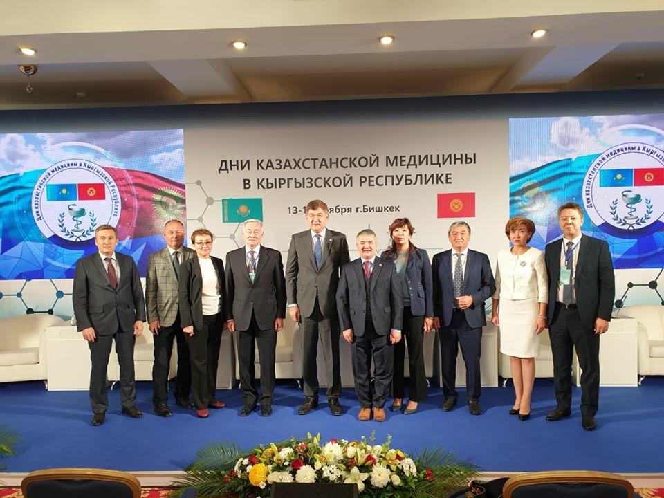 Делегация Казахского НИИ онкологии и радиологии МЗ РК принимает участие в Межправительственном форуме в Бишкеке, который посвящен дням казахстанской медицины в Кыргызстане.