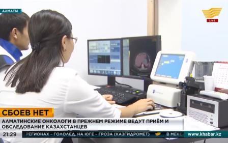 ПЭТ/КТ-центр в КазНИИ онкологии и радиологии принимает пациентов