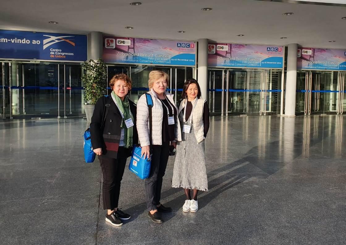 Международная конференция по распространенному раку молочной железы Advanced Breast Cancer International Consensus Conference (АВС)