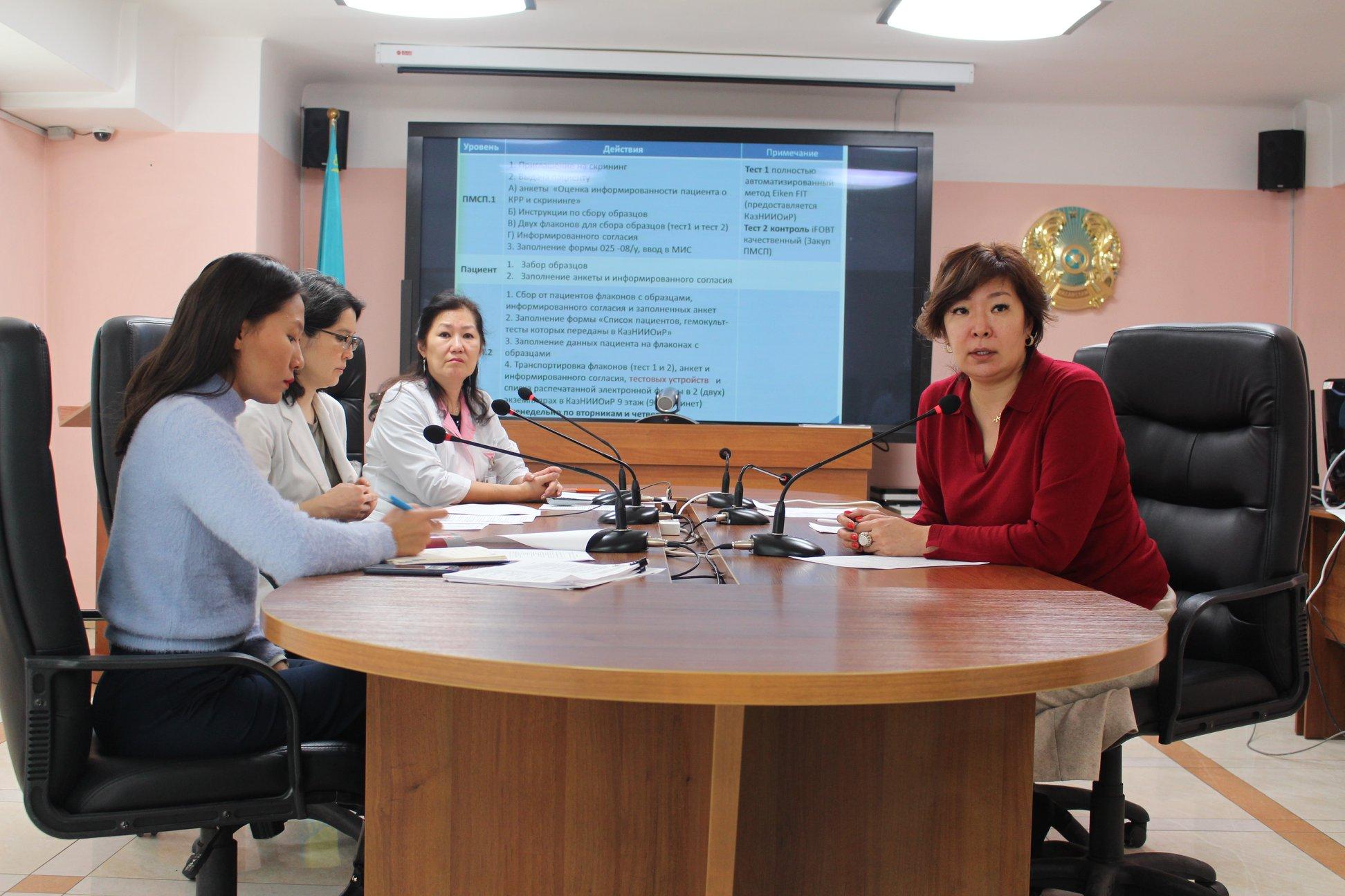 В Алматы стартует пилот «Скрининг колоректального рака с использованием автоматизированного количественного иммунохимического гемокульт-теста»