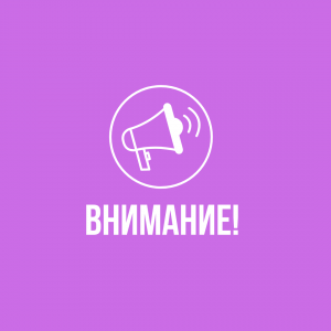 24 февраля 2021г. в 15 час состоится заседание №2 Ученого совета АО «Казахский научно-исследовательский институт  онкологии и радиологии»