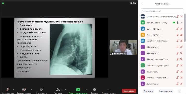 Онлайн-семинар «Лучевая диагностика рака легкого»