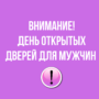 58379AED-9093-423B-8475-11D84EC814C1