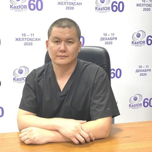КУРМАНАЛИЕВ А.К.